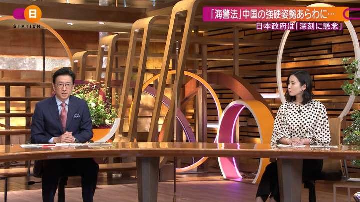 2021年03月14日森川夕貴の画像10枚目