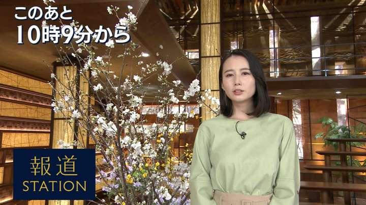 2021年03月18日森川夕貴の画像01枚目