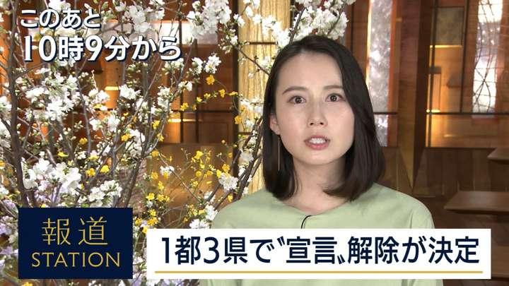 2021年03月18日森川夕貴の画像02枚目