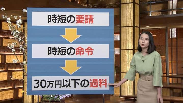2021年03月18日森川夕貴の画像10枚目