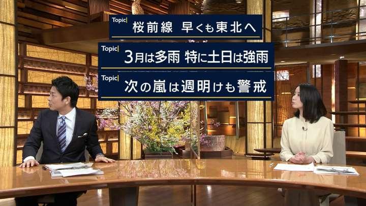 2021年03月25日森川夕貴の画像20枚目