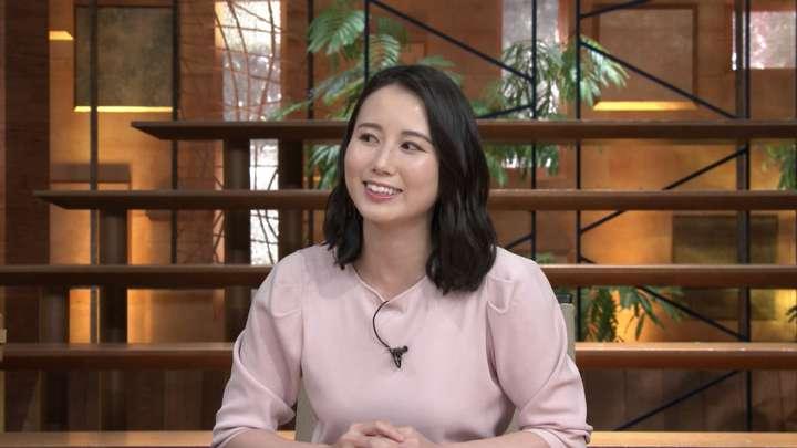 2021年03月26日森川夕貴の画像06枚目