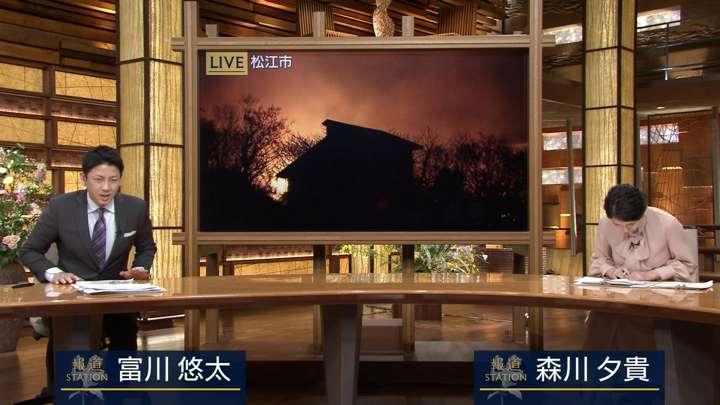 2021年04月01日森川夕貴の画像02枚目