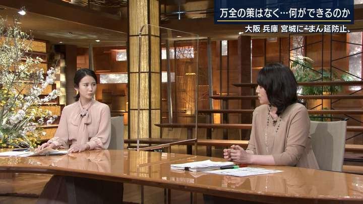 2021年04月01日森川夕貴の画像04枚目