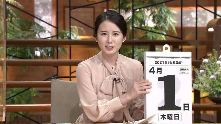 2021年04月01日森川夕貴の画像09枚目