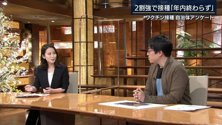 2021年04月02日森川夕貴の画像11枚目