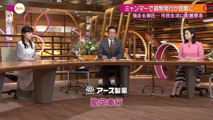 2021年04月04日森川夕貴の画像12枚目