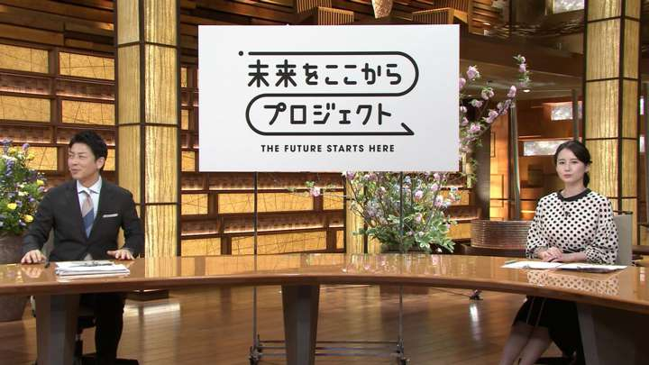 2021年04月09日森川夕貴の画像11枚目