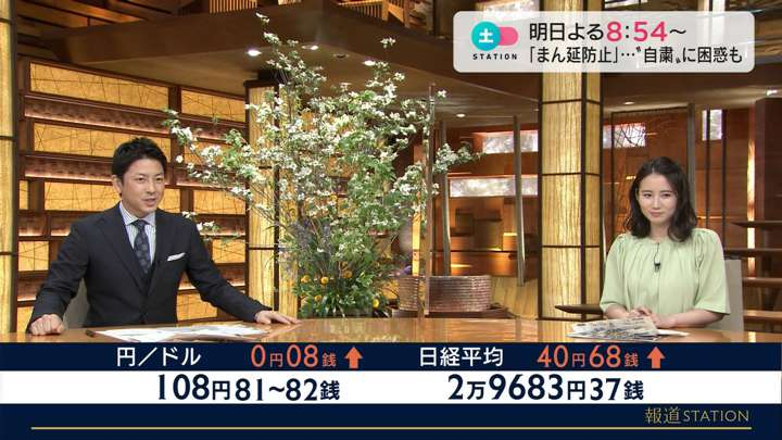 2021年04月16日森川夕貴の画像16枚目