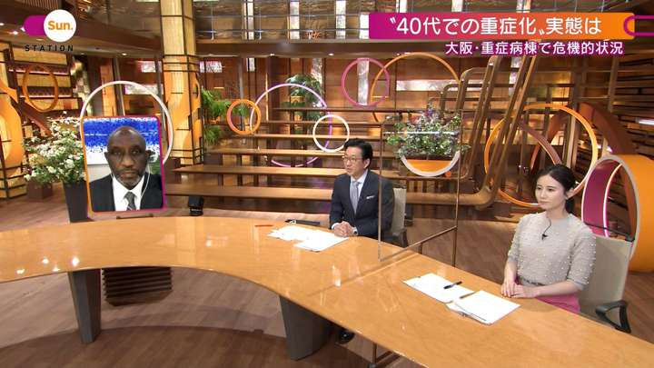 2021年04月18日森川夕貴の画像04枚目