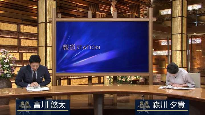 2021年04月23日森川夕貴の画像02枚目