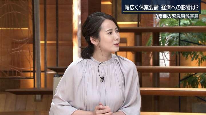 2021年04月23日森川夕貴の画像09枚目
