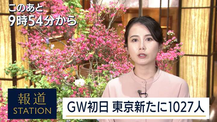 2021年04月29日森川夕貴の画像03枚目