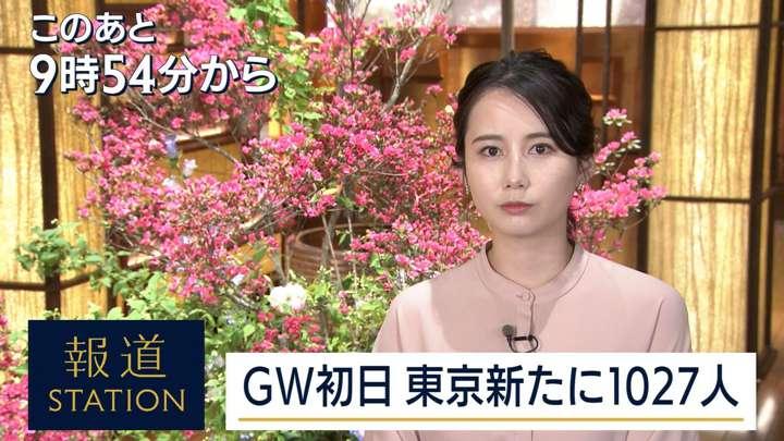 2021年04月29日森川夕貴の画像04枚目