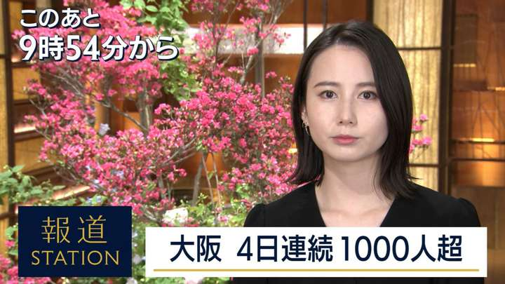 2021年04月30日森川夕貴の画像03枚目