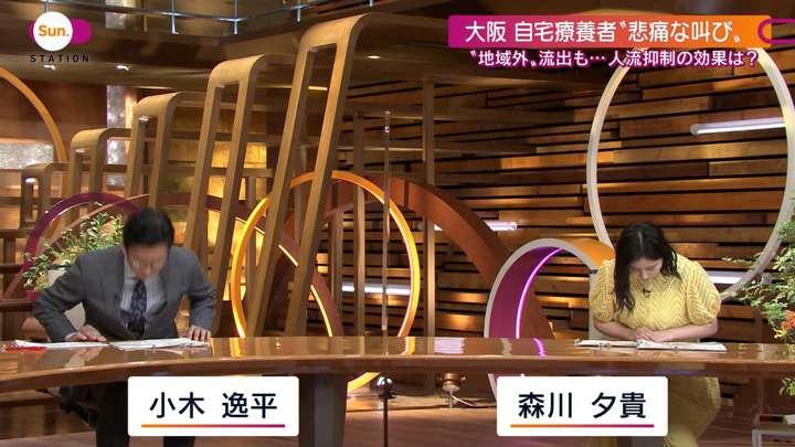 2021年05月02日森川夕貴の画像04枚目