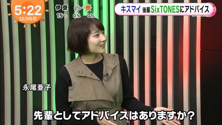 2020年12月25日永尾亜子の画像01枚目