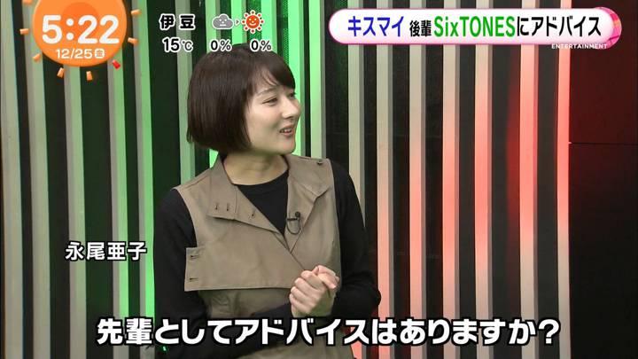 2020年12月25日永尾亜子の画像02枚目
