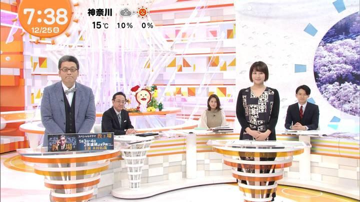 2020年12月25日永尾亜子の画像05枚目