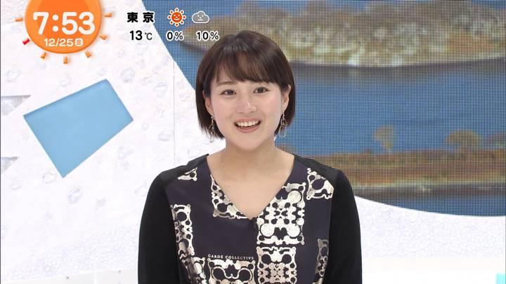 2020年12月25日永尾亜子の画像06枚目