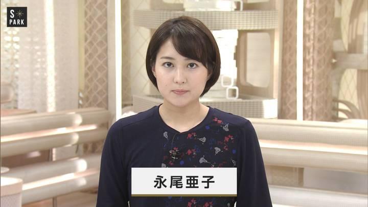 2020年12月27日永尾亜子の画像01枚目