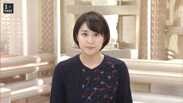 2020年12月27日永尾亜子の画像03枚目