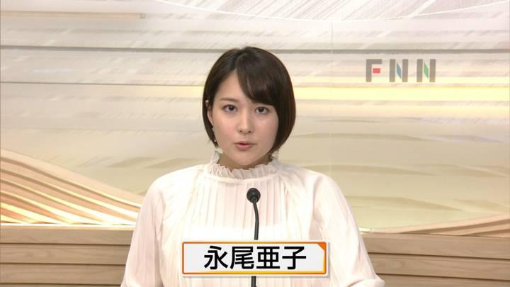 2021年01月03日永尾亜子の画像01枚目