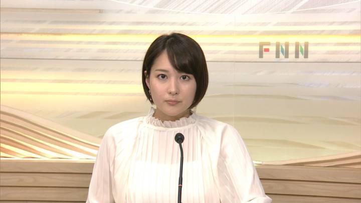 2021年01月03日永尾亜子の画像02枚目