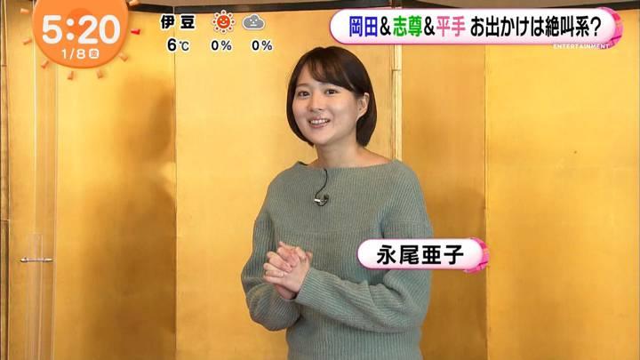 2021年01月08日永尾亜子の画像01枚目