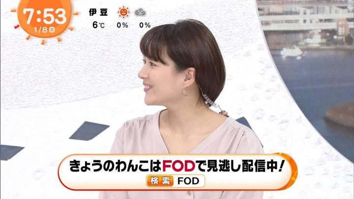 2021年01月08日永尾亜子の画像06枚目