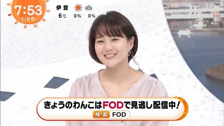 2021年01月08日永尾亜子の画像07枚目