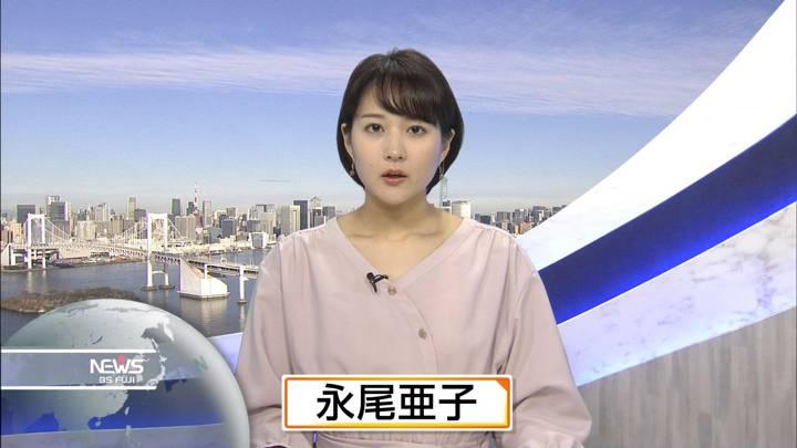 2021年01月08日永尾亜子の画像09枚目
