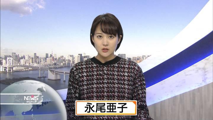 2021年01月08日永尾亜子の画像11枚目