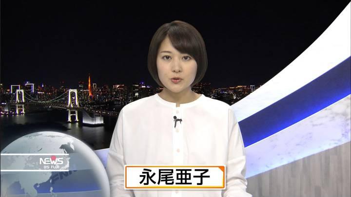 2021年01月09日永尾亜子の画像01枚目