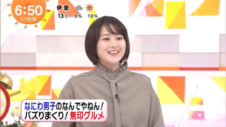 2021年01月15日永尾亜子の画像03枚目