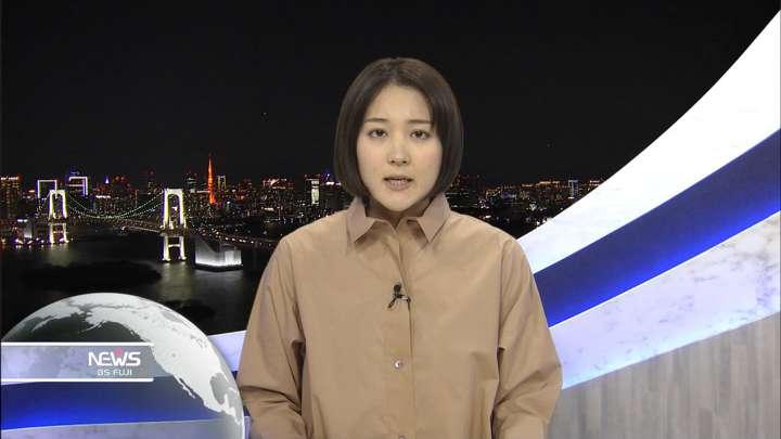 2021年01月16日永尾亜子の画像02枚目