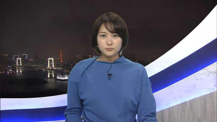 2021年01月23日永尾亜子の画像01枚目