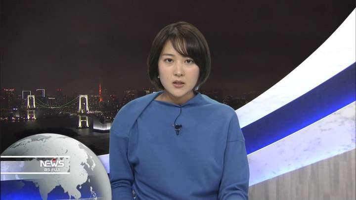 2021年01月23日永尾亜子の画像02枚目