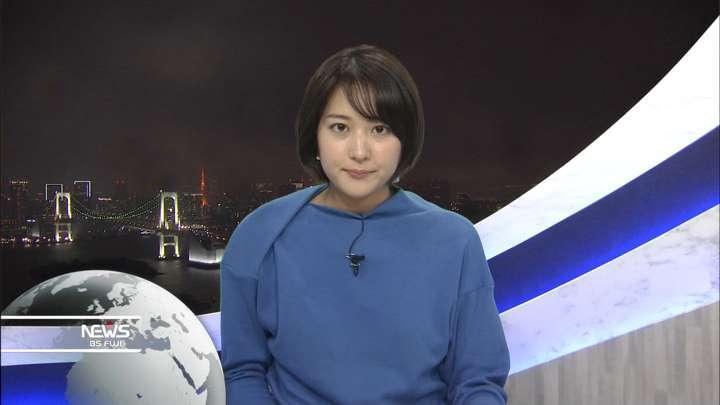 2021年01月23日永尾亜子の画像03枚目