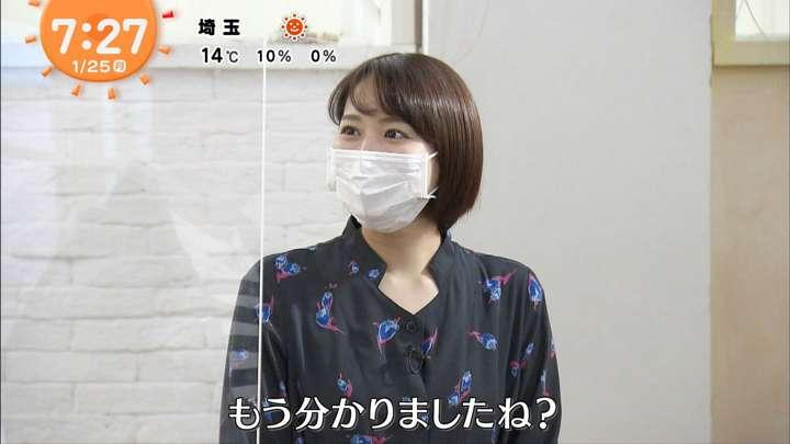 2021年01月25日永尾亜子の画像01枚目