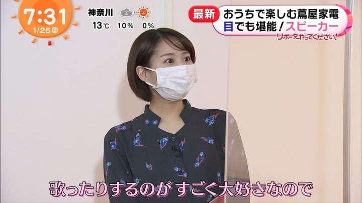 2021年01月25日永尾亜子の画像06枚目