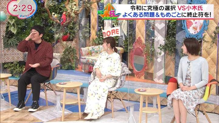 2021年01月27日永尾亜子の画像02枚目