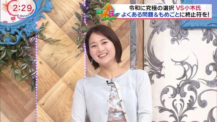 2021年01月27日永尾亜子の画像03枚目