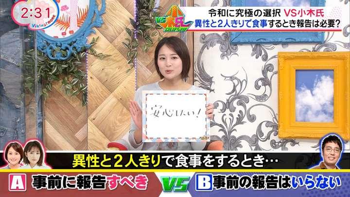 2021年01月27日永尾亜子の画像06枚目