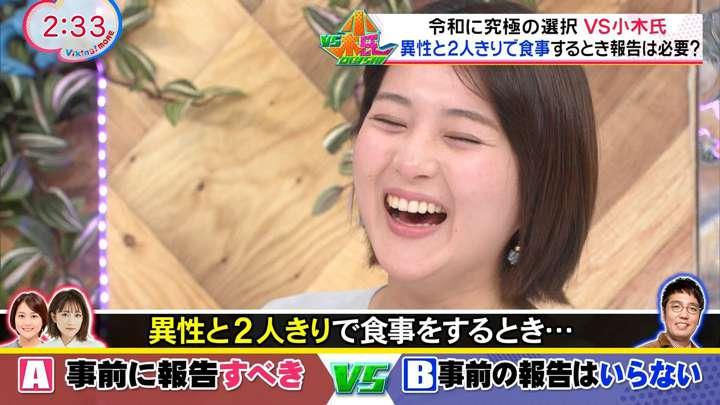 2021年01月27日永尾亜子の画像11枚目