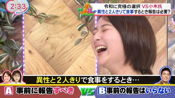 2021年01月27日永尾亜子の画像12枚目
