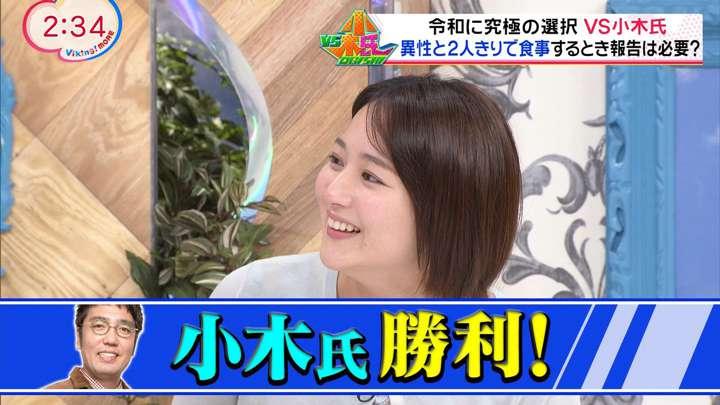 2021年01月27日永尾亜子の画像17枚目