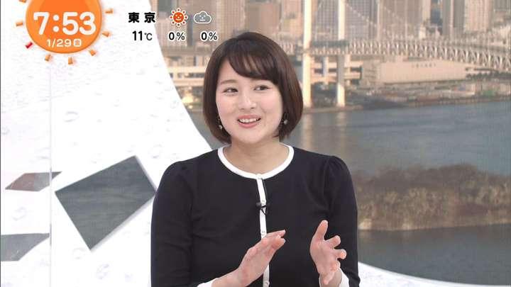 2021年01月29日永尾亜子の画像12枚目