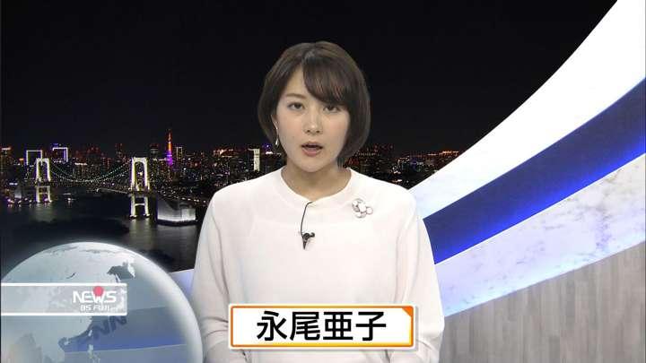 2021年01月30日永尾亜子の画像02枚目