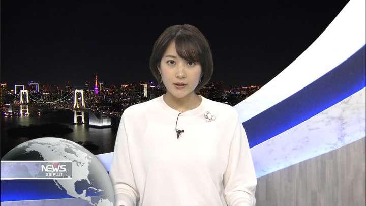 2021年01月30日永尾亜子の画像03枚目